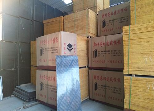 武汉建筑模板批发