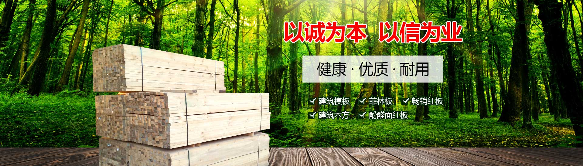 湖北鑫锐兴盛木业有限公司